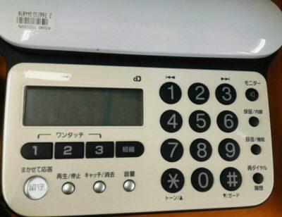 0120からの迷惑電話を着信拒否にする方法